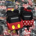 กระเป๋าหนังสือ SHANAER