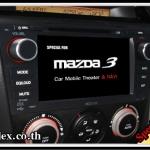 DVD 2 DIN ZULEX MZ3-2
