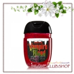 Bath & Body Works / PocketBac Sanitizing Hand Gel 29 ml. (Vampire Blood)