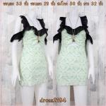 LOT SALE!! Dress2184 เดรสแฟชั่นเปิดไหล่แขนระบายชีฟองดำ ซิปหลัง ผ้ายีนส์สกินนี่ลายดอกไม้วินเทจ โทนสีเขียวพาสเทลเหลือง