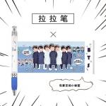 Preorder ปากกา BTS แพ็ค2