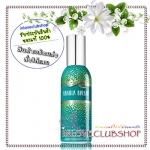 Bath & Body Works / Room Spray 42.5 g. (Vanilla Balsam)