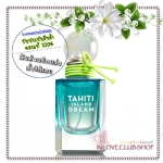 Bath & Body Works / Eau de Parfum 50 ml. (Tahiti Island Dream)