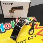 บลูทูธในรถยนต์ Bluetooth รุ่น CAR G7 +Bluetooth FM Car Kit +อ่านการ์ด Micro SD