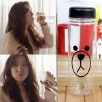Preorder EXO my bottle [แท้]