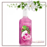 Bath & Body Works / Deep Cleansing Hand Soap 236 ml. (Caribbean Escape)