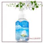Bath & Body Works / Gentle Foaming Hand Soap 259 ml. (Fiji White Sands)