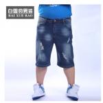 กางเกงผู้ชายอ้วนไซส์ใหญ่
