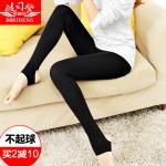Legging เลกกิ้งกันหนาว สีดำ ด้านในเป็นผ้าสำลี ยืดได้เยอะ กระชับทรง คลุมส้นเท้า พร้อมส่งเลยจ้า