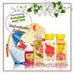 Bath & Body Works / On-the-Go Gift Set (Love And Sunshine)