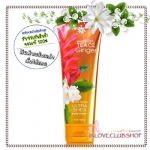 Bath & Body Works / Ultra Shea Body Cream 226 ml. (White Tea & Ginger) *Exclusive