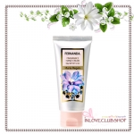 Fernanda / Fragrance Hand Cream 50 g. (Maria Regale)