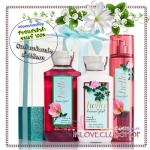 Bath & Body Works / Wrapped with a Bow Gift Set (Hello Beautiful) *แนะนำ