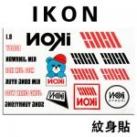 Preorder แทททู IKON XWST059