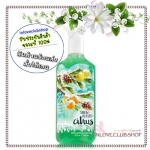 Bath & Body Works / Deep Cleansing Hand Soap 236 ml. (Snow-Kissed Citrus)