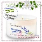 Bath & Body Works Slatkin & Co / Candle 14.5 oz. (French Lavender) #NEW