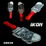Preorder แท่งไฟ IKON YGB078