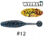 weebass เหยื่อหนอนยาง Tadpole 2g,12g