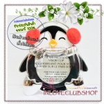 Bath & Body Works - Slatkin & Co / Scentportable Holder (Fuzzy Happy Penguin)