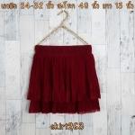 **สินค้าหมด skirt263 กระโปรงแฟชั่นงานแพลตตินั่ม ผ้าชีฟองอัดพลีทสองชั้น สีเลือดหมู