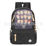 กระเป๋าเป้ EXO Korean [ใบใหญ่] BLACK