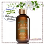Bath & Body Works / Body Oil with Olive Oil 176 ml. (Ginger & Cardamom) *Limited Edition