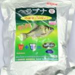 Tee JUBU : ปังหลิวไผ่เขียว