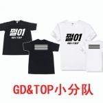 Preorder เสื้อ Bigbang GD TOP