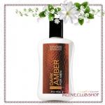 Bath & Body Works / Body Lotion 236 ml. (Dark Amber) *For Men