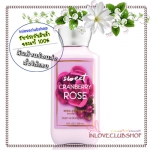 Bath & Body Works / Body Lotion 236 ml. (Sweet Cranberry Rose) *กลิ่นหอมมาก