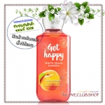 Bath & Body Works / Shower Gel 295 ml. (Get Happy - White Peach Sangria) *Limited Edition