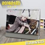 Preorder ปฎิทิน 2016 EXO Chanyeol [TL125
