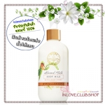 Bath & Body Works / Pure Simplicity Body Milk 245 ml. (Almond Milk) #AIR