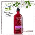 Bath & Body Works Aromatherapy / Body Lotion 192 ml. (Sensuality - Black Currant Vanilla)