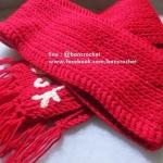 ผ้าพันคอปักลายสีแดง