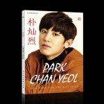 Preorder Photobook Chanyeol XIEZ168