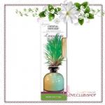Crystal Diffuser 170 g. (Lemongrass)
