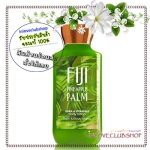Bath & Body Works / Body Lotion 236 ml. (Fiji Pineapple Palm) *Limited Edition #AIR