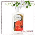 Bath & Body Works / Body Lotion 236 ml. (Exotic Coconut) *Discontinued