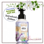 Bath & Body Works / Gentle Foaming Hand Soap 259 ml. (Waterlily & Lilac)