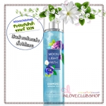 Bath & Body Works / Diamond Shimmer Mist 236 ml. (Moonlight Path)