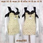 LOT SALE!! Dress2182 เดรสแฟชั่นเปิดไหล่แขนระบายชีฟองดำ ซิปหลัง ผ้ายีนส์สกินนี่ลายดอกไม้วินเทจ โทนสีน้ำตาลพาสเทลเหลือง