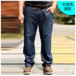 กางเกงผู้ชายอ้วน ตัวใหญ่ บิ้กไซส์