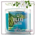 Bath & Body Works Slatkin & Co / Candle 14.5 oz. (Island Waters)