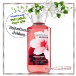 Bath & Body Works / Shower Gel 295 ml. (Japanese Cherry Blossom) *ขายดี