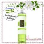 Bath & Body Works / Fine Fragrance Mist 236 ml. (Liquid Sunshine) *Limited Edition #AIR