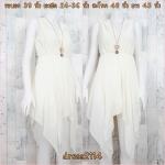 **สินค้าหมด dress2114 เดรสออกงานแฟชั่นงานแพลตตินั่ม ผ้าชีฟองคอวีป้าย เอวยืด ชายสั้นยาว สีขาวครีม มีซับในอย่างดี