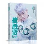 Preorder Photobook Top Bigbang XIEZ165