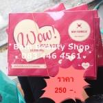 WoW collagen 15000 mg ผิวขาวอมชมพู ใน 5 วัน ราคา 150 บาท