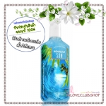 Bath & Body Works / Deep Cleansing Hand Soap 236 ml. (Honolulu Sun)